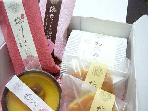 福梅本舗の梅スイーツ「福箱」は味も心も良い☆贈り物に決定!の参考画像