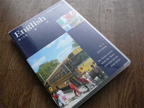 実際の英会話も聞き流し☆スピードラーニング英語は第13巻への一枚目の画像