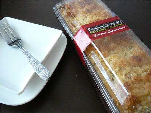 成城石井自家製のプレミアムチーズケーキ、再び!の参考画像