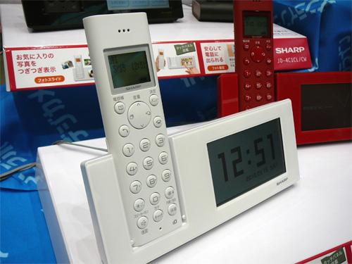 デザイン重視の電話機を探す(1)シャープ「インテリアホン」の参考画像
