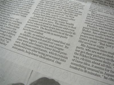 英字新聞 外国人スタッフとのフリートークでは、述語が先に出てきて、単語のつぎはぎ... スピード