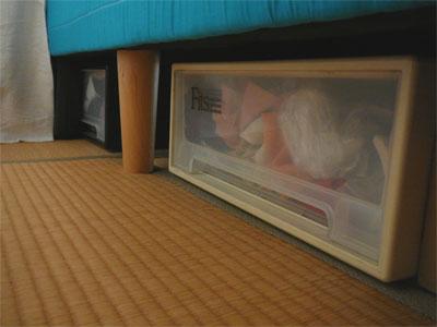 ニッセンの(脚付)スプリングマットレスのスプリングコイルの高脚タイプのベッド下収納