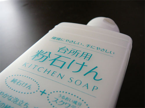 HABA「台所用粉石けん」、ようやくリピートの一枚目の画像