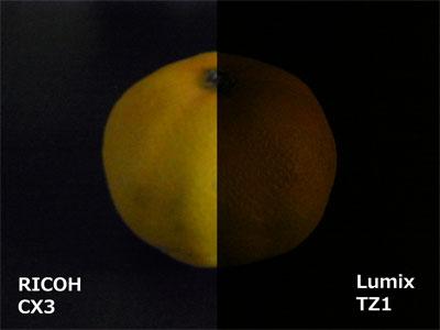 RICOH(リコー)「CX3」とLumix TZ1で撮影したミカン