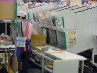 ニッセン 福井ロジスティクスセンター