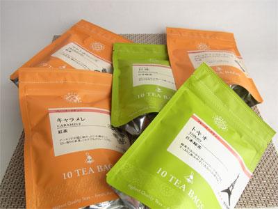 ルピシアの福袋2011 テーバッグ(フレーバード)