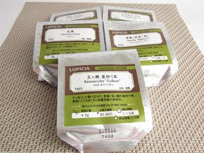 ルピシアの福袋2011 緑茶・烏龍茶(クラッシック)