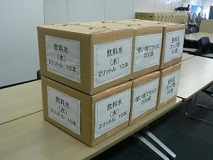 和歌山県に救援物資を提供するときの例