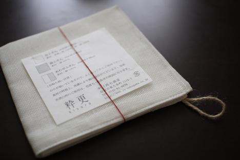 蚊帳生地の台ふきん(中川政七商店の粋更)が拭きやすいの参考画像