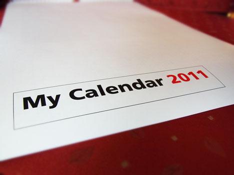 富士フイルム マイカレンダーを両親に再びプレゼントの一枚目の画像