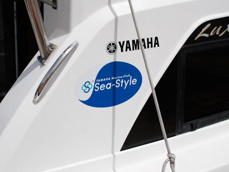 ヤマハ マリンクラブ・シースタイルでレンタルボート乗船体験(1)の参考画像