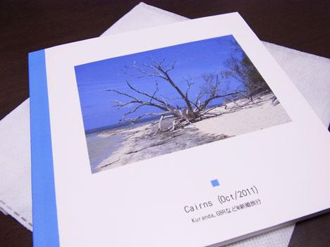 オンラインラボのフォトブック'Sで写真をまとめて保存の参考画像