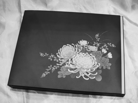 VERY CARDの弔電「香電 大輪(たいりん)」の表紙