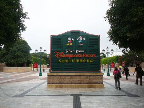 関空発の香港ディズニーランド旅行記(1) 旅行日程と感想の一枚目の画像