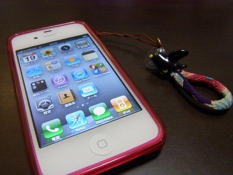 iPhone5発売間近らしいですが、iPhone4を買いましたの一枚目の画像