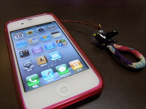 iPhone5発売間近らしいですが、iPhone4を買いましたの参考画像