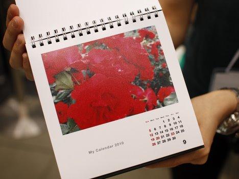 富士フイルムのマイカレンダー