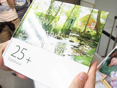アスカネットのフォトブック「My Book」は写真の仕上がりが美しいの一枚目の画像