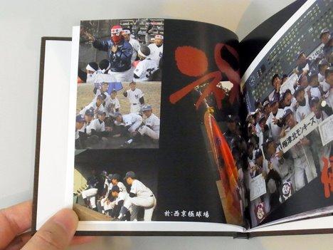 アスカネットのフォトブック「My Book」
