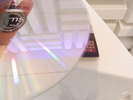 (9/24まで)Wave music system購入でもらえる高音質CDとはの一枚目の画像