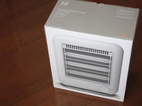 プラスマイナスゼロの遠赤外線電気ストーブde足元暖房の一枚目の画像