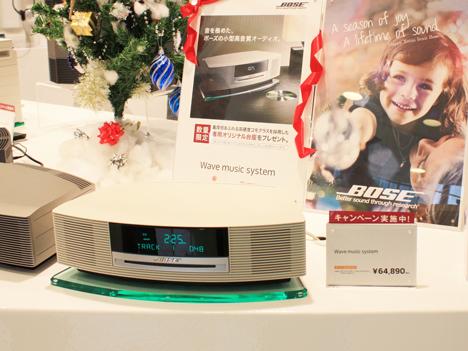 (1/22まで)ボース Wave music system購入で台座プレゼント実施中の一枚目の画像