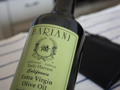 バリアーニグリーンオリーブオイル