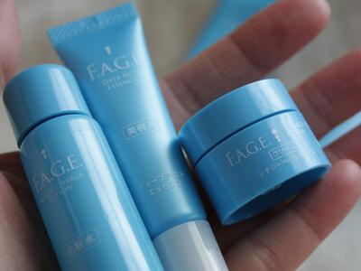 サントリー「F.A.G.E.(エファージュ)」のトライアルセットの化粧水と美容クリームとクリームの容器の写真