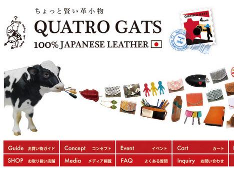 「クアトロガッツ」の革財布&革小物たちがいいっ☆の一枚目の画像