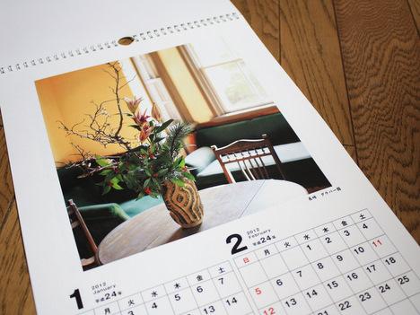 フォトブック'Sの500円割引とマイカレンダーの送料無料キャンペーンは1/31までの一枚目の画像