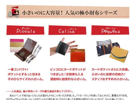 クアトロガッツの革財布やキーケースを触った感想の一枚目の画像