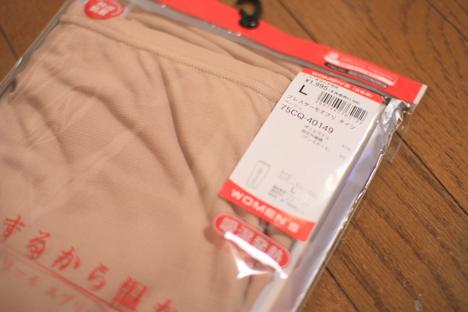 女性用ズボン下「ブレスサーモ エブリ タイツ」はレギンスが重ね履きしやすいの一枚目の画像