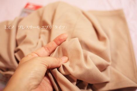 女性用ズボン下「ブレスサーモ エブリ(タイツ)」の生地の写真