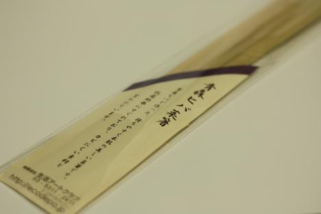 青森ヒバ菜箸 2膳セット