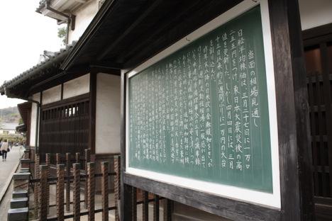倉敷 美観地区の証券会社