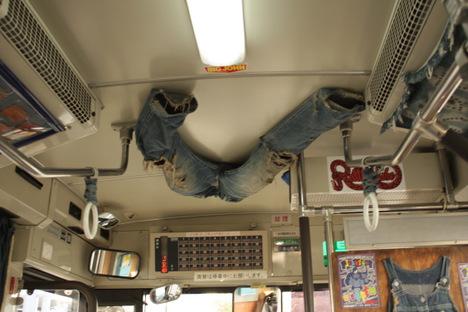 青春18きっぷde大阪発ー倉敷市児島の夕景&ジーンズバス(2)の参考画像