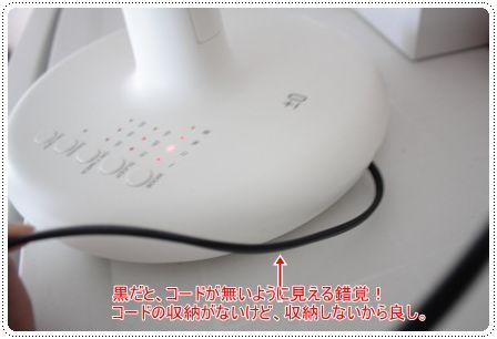 プラスマイナスゼロの扇風機「テーブルファン」の黒いコードの写真