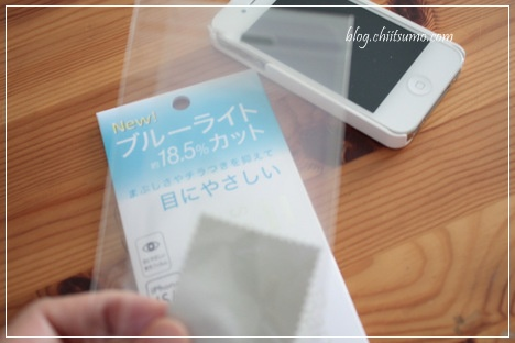 「iPhone4S/4」用のブルーライトガードフィルム