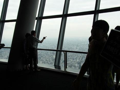 東京スカイツリー内 第二展望台からの眺め