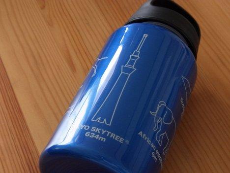 東京スカイツリー展望台ショップで買った水筒(LAKEN(ラーケン)スカイツリー0.35Lボトル)