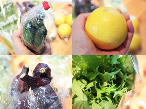 やおパックの野菜例