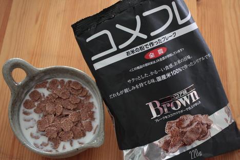 コメフレ(ブラウン/ココア味)