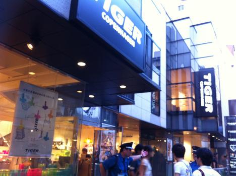 タイガーストア(北欧の100円ショップ)は状況により整理券が必要の参考画像