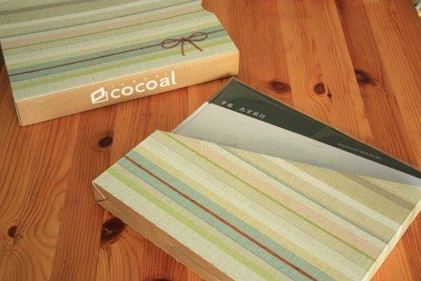ジャストシステムのフォトブック「ココアル」はフォントが多彩の一枚目の画像