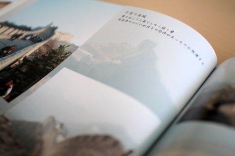 ジャストシステムのフォトブック「ココアル」の外観
