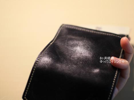 紺色の栃木レザーの革財布をひらいたところ