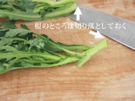 鍋用の切り方をする前の春菊