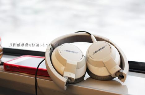 BOSEのヘッドホン「OE2i audio headphones」の感想 長距離移動編の一枚目の画像