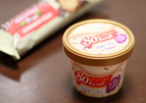 アイスのカロリーが80kcal。グリコのカロリーコントロールアイス。の参考画像