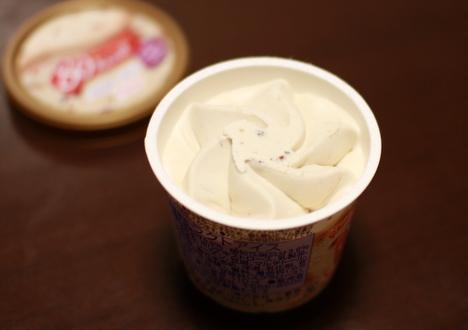 カロリーコントロールアイスの写真